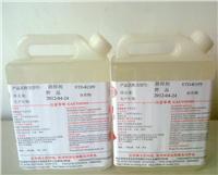 助焊剂 ETD-811PF