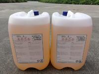 阿尔法免洗助焊剂 EF-2210