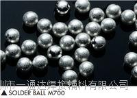 千住无铅锡球 M770