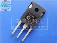 GS45-1600 高壓單向可控硅