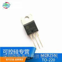 TYN1225 單向可控硅 MCR25N TO-220 廠家直銷 TYN1225/MCR25N