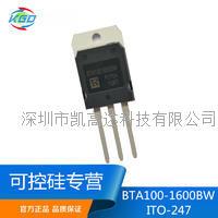 BTA100-1600BW ITO-247 BTA100-1600BW