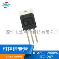 BTA80-1200BW  BTA80-1200BW