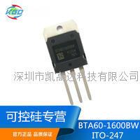 BTA60-1600BW  BTA60-1600BW