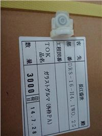 日本TOK塑料轴承 DR-22-B1