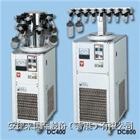 YAMATO立式冷凍干燥機 DC400/DC800