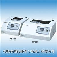 YAMATO恒溫金屬浴(試管加熱器) HF100/HF200