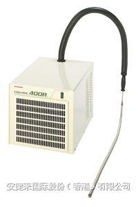 投入式冷卻器 400R