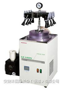冷凍干燥機 VA-140S 套裝