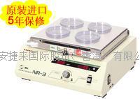 小型振蕩器 NR-3