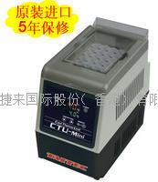 金屬浴恒溫槽 CTU-Mini
