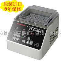 金屬浴恒溫槽 CTU-Neo