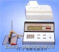 电解式膜厚计 CT-2