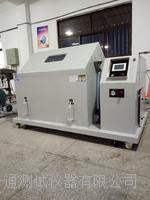 试验室无水盐雾试验机 AHL-120-NS