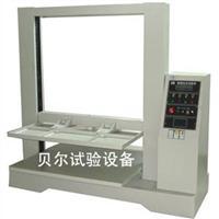 東莞紙箱抗壓試驗機 BF-W-1T BF-W-2T BF-W-5T
