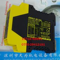 AWAX26XXL 原裝法國BTI安全繼電器 AWAX26XXL