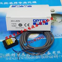 OPTEX奧普士光電開關ZD-L40N ZD-L40N