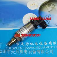 GEMS捷邁P71200BG2B502A3UA壓力傳感器? P71200BG2B502A3UA