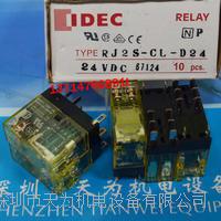 全新原裝IDEC日本和泉RJ2S-CL-D24繼電器 RJ2S-CL-D24