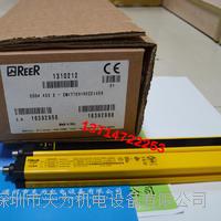 全新原裝REER安全光幕EOS4 453 X-EMITTER+RECEIVER EOS4 453 X-EMITTER+RECEIVER