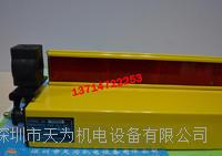 SUNKYANG韓國鮮光SK-10000QA對射式安全光幕 SK-10000QA