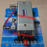 臺灣UNIQUC氣缸UADVU63-75-01.208.02 UADVU63-75-01.208.02