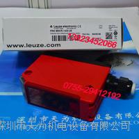 勞易測LEUZE反射型光電傳感器PRK 96K R-1430-25 PRK 96K R-1430-25