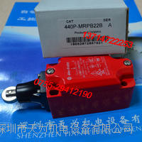 440P-MRPB22B羅克韋爾AB安全限位開關 440P-MRPB22B