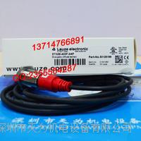 德國勞易測Leuze光電傳感器ET328I-400F.3-4P ET328I-400F.3-4P
