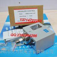韓國ARK壓力控制器壓力開關KSNS-C110XC-1 4PT KSNS-C110XC-1 4PT