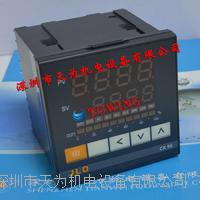 CK96-K110臺灣JLD微電腦控制器 CK96-K110