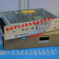 NES-100-24臺灣明緯MEANWELL開關電源 NES-100-24
