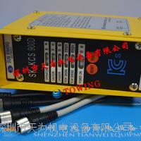 韓國鮮光SUNKWANG反射式安全光幕SK-KCS 900D
