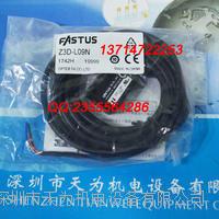 Z3D-L09N光電傳感器日本奧普士OPTEX Z3D-L09N
