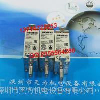 3NA3 803-2C熔斷器 西門子SIEMENS 3NA3 803-2C