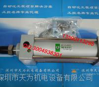 PSC 50-S130 L氣缸韓國PMC PSC 50-S130 L