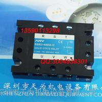 SSR3-40DA-H三相固態繼電器臺灣士研ANV SSR3-40DA-H