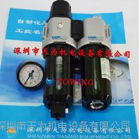 MACP300L-10A雙過濾雙自動排水臺灣金器Mindman MACP300L-10A