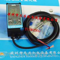 圖像傳感器日本奧普士OPTEX CVS1easy-N60T-RA