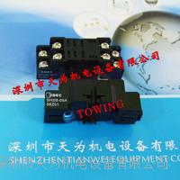 SH2B-05A繼電器底座日本和泉IDEC SH2B-05A