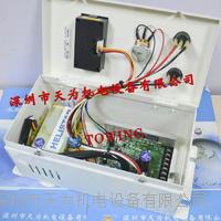 PSV-3A臺灣升陽HELISTAR磁粉式電源供應器 PSV-3A