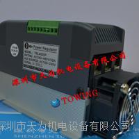 TRL4035P臺灣琦勝CONCH電力調整器 TRL4035P