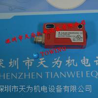 HT3C.S/6G-M8德國勞易測Leuze傳感器 HT3C.S/6G-M8
