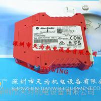AB羅克韋爾自動化安全繼電器  440R-N23126