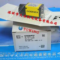 康耐視COGNEX工業相機 CAM-CIC-10MR-10-G