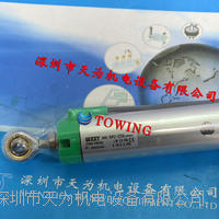 鉸接式傳感器 KPC-225Lmm