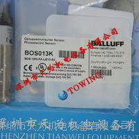 BOS 18M-PA-L-E10-S4巴魯夫 Balluff 對射型傳感器 BOS 18M-PA-L-E10-S4    680