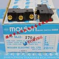 MJ2-1704臺灣茂仁Moujen行程開關 MJ2-1704    78