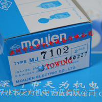 MJ7102茂仁MOUJEN限位開關 MJ7102   100