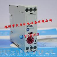AB羅克韋爾繼電器 700-FSA3UU23